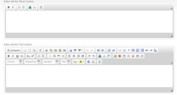 FCK Editor контент редактор для Joomla 1 5 | Nauca
