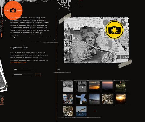 Необычный сайт на Joomla 1.0, под названием Photo Comma