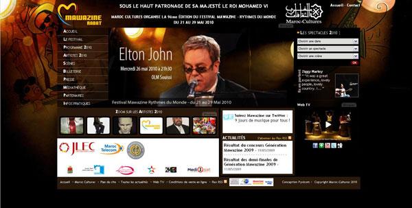 Сайт на Joomla 1.5, фестиваля Mawazine
