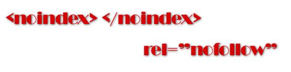 Закрыть внешние ссылки от индексации на сайте под Joomla 1.5