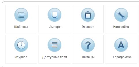 Импорт и экспорт товаров в интернет магазин на Joomla 1.5.x + VirtueMart