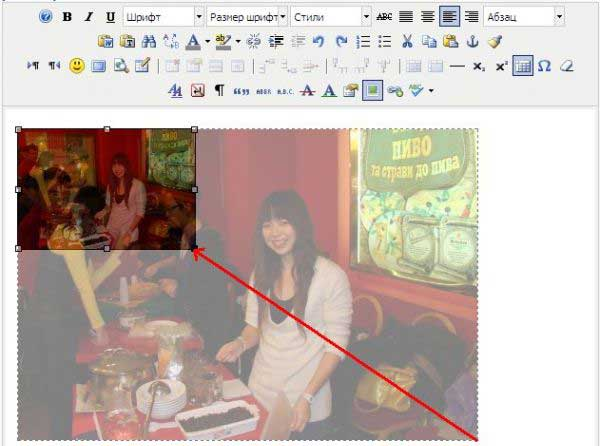 Скачать mavik Thumbnails - иконки, всплывающие окна с фото, ссылка на полную статью