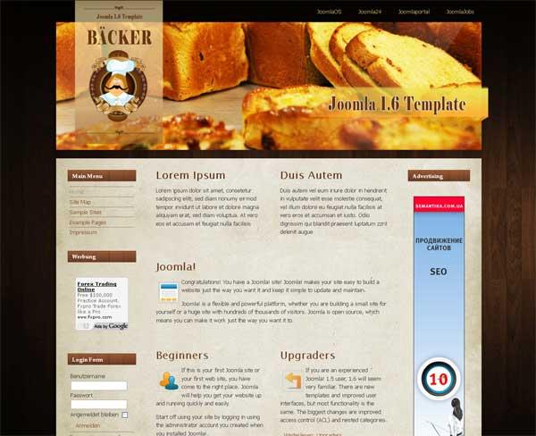 шаблон для Joomla 1.6 ресторанной тематики