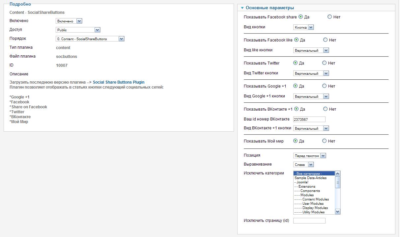 Готовые сайты на Drupal из коробки
