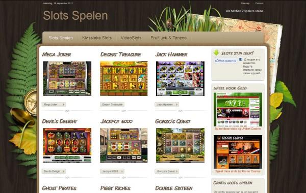 Красивые сайты на Joomla разнообразной тематики #3