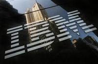 IBM объявила имя нового исполнительного директора