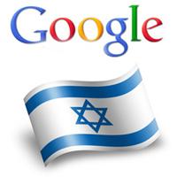 Бизнес-инкубатор от Google будет открыт в Израиле