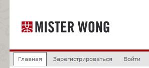 Сервис социальных закладок Mister Wong
