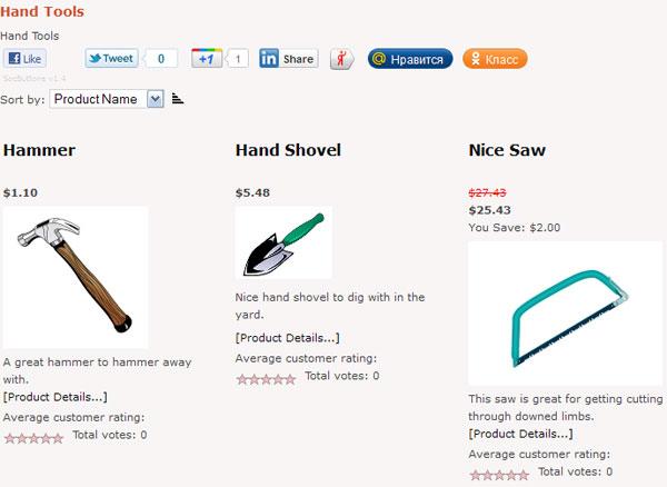 Добавить кнопки соц сетей SocButtons в категорию товаров VirtueMart