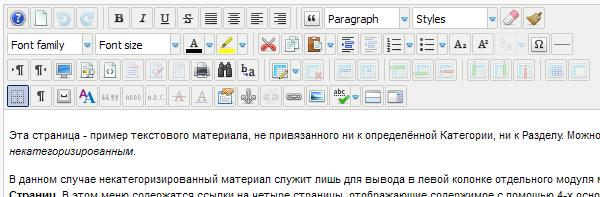 Самый популярный визуальный редактор Joomla каталога