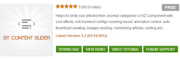 Модуль новостей с картинками для Joomla 1.5 - Joomla 2.5 с поддержкой K2