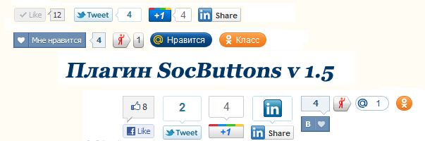     SocButtons v1.5 -       