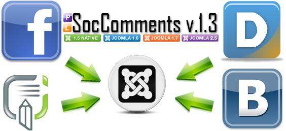 Плагин SocComments v1.3 - теперь с поддержкой JComments и Disqus для Joomla 1.5 - Joomla 2.5