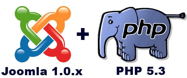 Работа Joomla 1.0.x на версии PHP 5.3