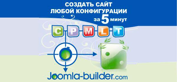 Установка Joomla 2.5 на хостинг с расширениями при помощи сборки от Joomla-Builder
