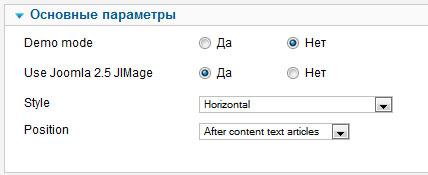 main-settings-ced-plugin