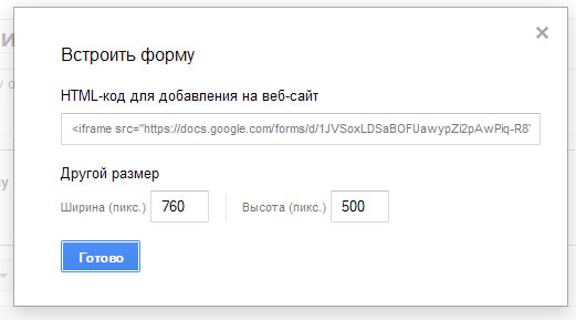 google-form-code
