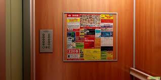 reklama-lift