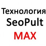 seopult-max