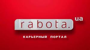 rabota-ua