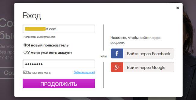 вход на сайт wix.com