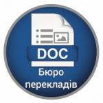 docPROFI