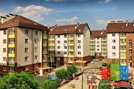 Покупаем жилье на стадии строительства в ЖК Львовский