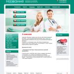 293_medicinskiy-sait