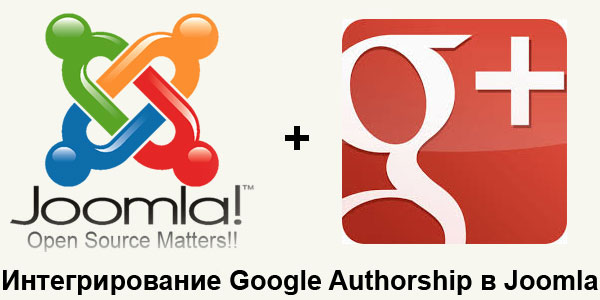 joomla_google_plus